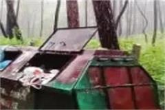 zanirra amrooh roadside trash making trouble