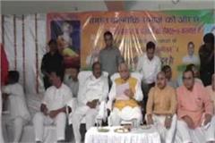 haryana karnal manohar lal plot