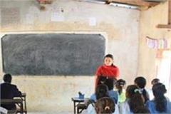700 schools did not enroll in inspire award standard scheme