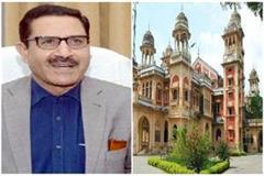 proctor of prestigious allahabad university chief resigned