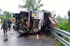 truck overtured near the school big incident defers by the grace of indra dev
