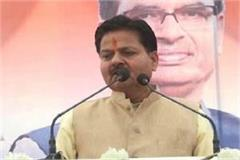 the minister said  like the us the roads of mp