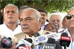 hooda along with his mlas submitted memorandum to the governor