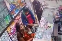 shopkeepers flutter shop and thieves cleaned up the goods