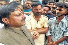 army encircled by statement bjp mla reversed said