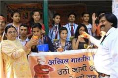 abvp workers strike ends