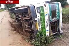 mini bus reversed in bathinda 1 student death many injured
