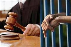 ludhiana court sentenced death double murder case