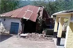half building of bardin school collapsed big accident may happen