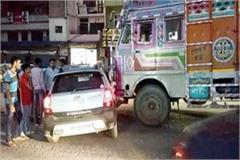 car truck collision on nh 21 big accident defers