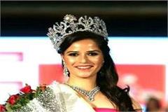 himachal vandana thakur mrs india globe of crown