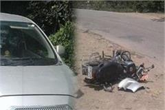 a collision between a car bike overtaking the chandigarh manali nh