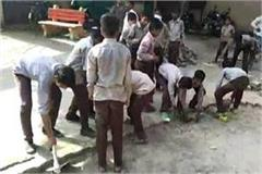 in this school children do work like laborers