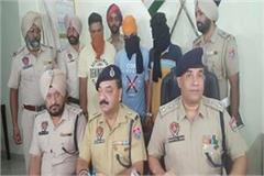 ajnala three accused arrested for acid attack on schoolgirl