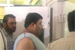 court sentence shivsena hind national president
