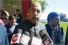 cm jayaram sought the special package for himachal