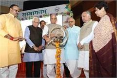 poor budget will not spoil due to treatment rajnath