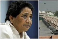 bsp supremo mayawati s difficulties in monument scam