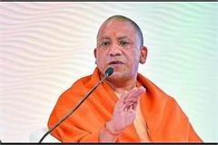 failure of the education world to give a qualified teacher yogi adityanath