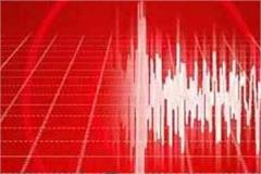 earthquake tremors felt in delhi ncr