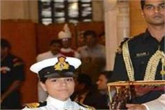 taliban norgue adventure award to president by pratibha jamwal