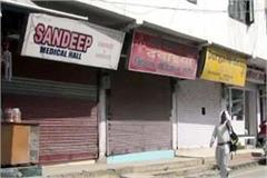 the impact of nationwide strike in solan people wandering around for medicines