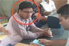lokayukta screws patwari caught coloring hands by bribe