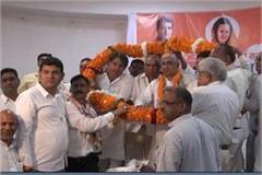 bjp leader left bjp joined congress