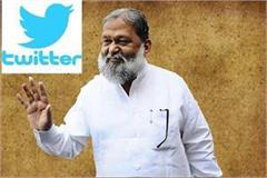 vij tweeted about the rss
