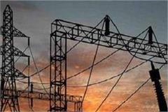 the big disaster may be due to negligence of the power department