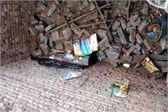 roof broken due to heavy rain in fatehabad after ambala