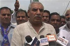 ashok arora saying about saini new party