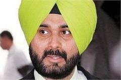bjp attack sidhu on praising pak