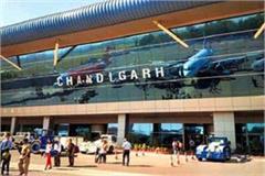 new international flights will be started chandigarh till march 2019