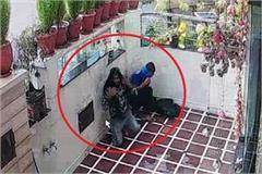 robbery in locked house