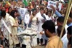 rewadi gangrape woman congress stormed the streets
