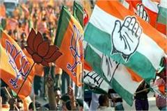 congress thanks to peoples for the bharat bandh