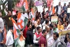yc anger on rising prices of petrol diesel burned effigy of pm modi
