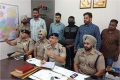 foreign smuggler arrested including 20 million heroin in samarala