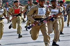 under student police cadet scheme