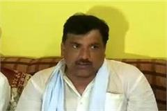 aap  leader sanjay singh said