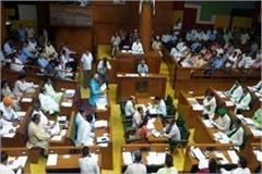 live haryana assembly session restarted after 30 minutes suspension