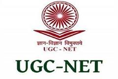 online application process for ugc net will be started