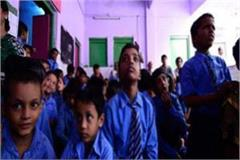 bsa did the inspection of schools 19th grade can not be heard
