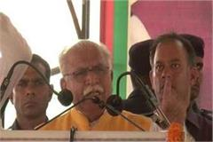 cm khattar made 10 projects worth 134 crores in ambala