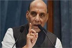 home minister rajnath on lucknow tour