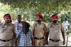 police solve blind murder case 1 arrested