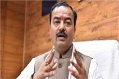 government is unhappy with the incident and standing with the family maurya