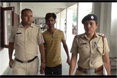 police arrested the accused in 24 hours