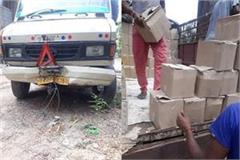 moga police recovered 410 wine boxes 4 arrest